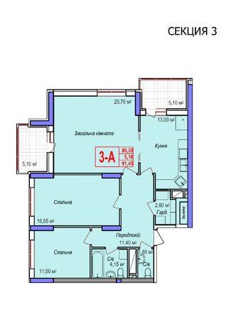 ЖК Аврора Одесса, продам 3к квартиру 6 эт. 91,45 м. от застройщика.