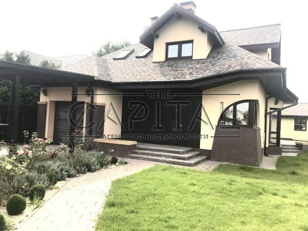 Продам качественный дом в Святопетровском!!!