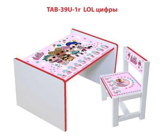 Дитячий стілець з столиком. Детский стул и стол