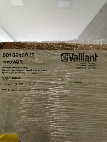 Vaillant recoVAIR rekuperator, centrala wentylacyjna