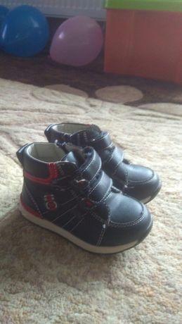 Buty jesienne 23 dla chłopca