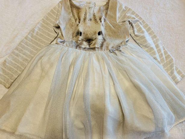 Пышное нарядное платье некст 4г