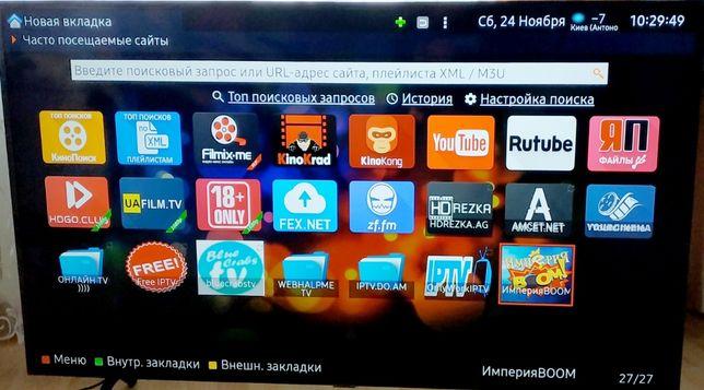 Настройка телевизоров от 500грн, смена языка и региона SAMSUNG, LG.