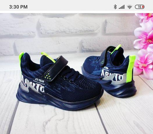 Нові кросовки