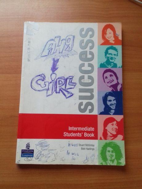 Книга підручник з англійської мови
