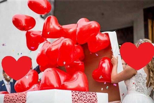 Prezent z balonami pudło z balonami hel helowe Niespodzianka