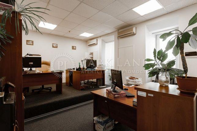 Офис в центре на Пирогова! Исторический Центр! Университет, Т.Шевченка