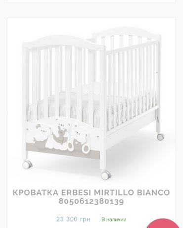 Детская кроватка Erbesi Новая с комплектом бортиков и белья