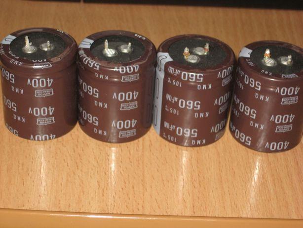 Конденсаторы полярные 560 mF ×400v. Демонтаж. Лот-4 шт.