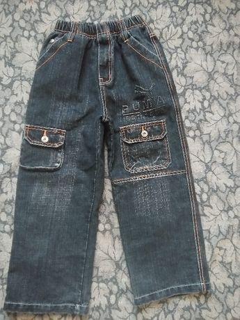 джинси на хлопчика