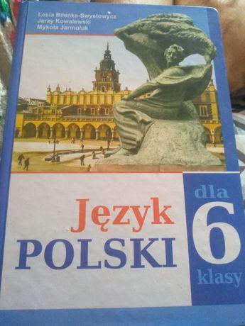 Польська мова 6 клас