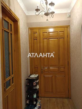 4-комнатная квартира. Приморский. Центр