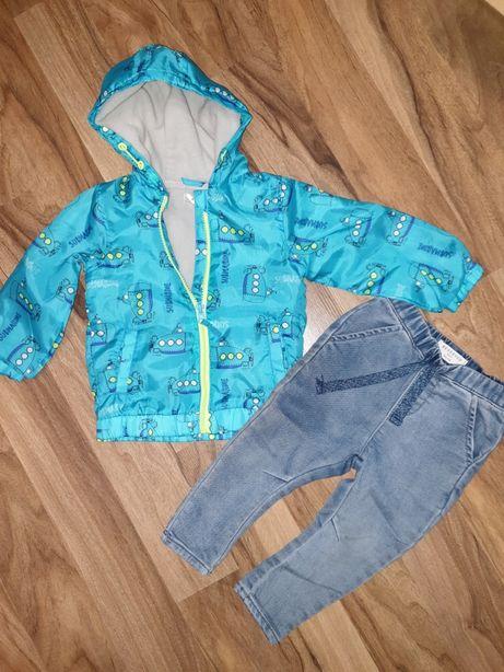Kurtka jeansy bluzki 80