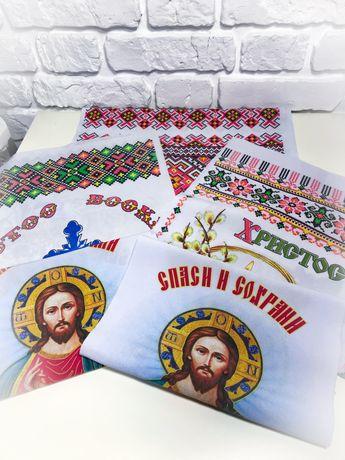 Рушныки рушник на свадьбу Пасху Христос Воскрес вышивка