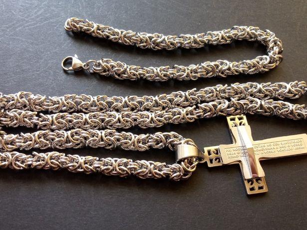 Srebrny łańcuszek,złoty łańcuszek,łańcuszek z krzyżem plus bransoletka