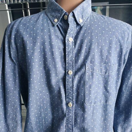 Koszula męska Next M młodzieżowa