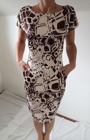 Женское атласное платье