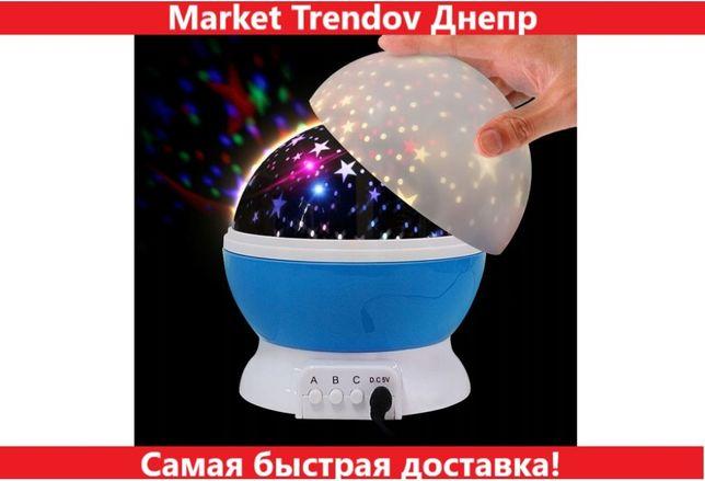 Проектор Звездного Неба Star Master Dream Rotating Вращающийся Ночник