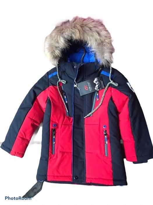 Зимова куртка Хмельницкий - изображение 1