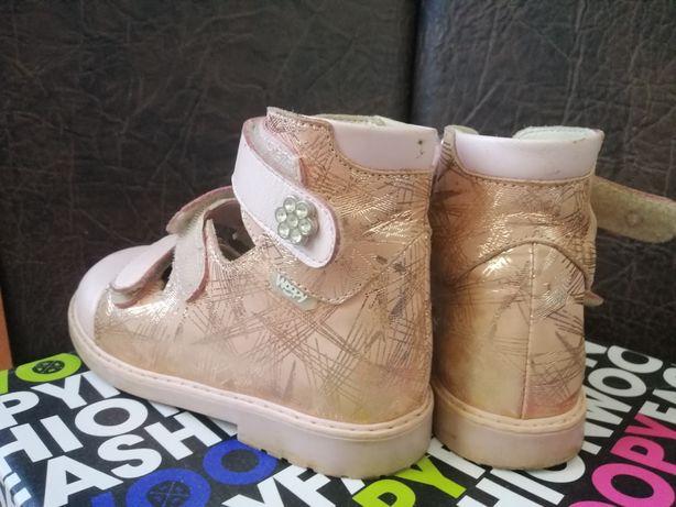 Ортопедичні туфлі
