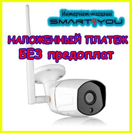 Уличная Wifi ip камера Wanscam k23 1080р с датчиком движения айпи