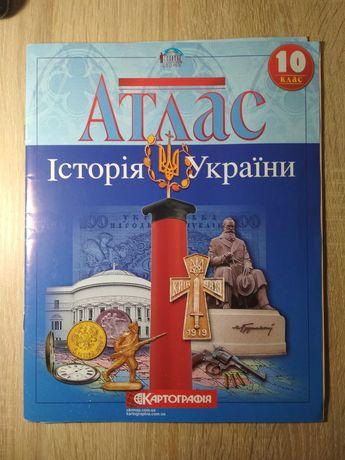 Атлас Історія України 10 клас + контурна карта
