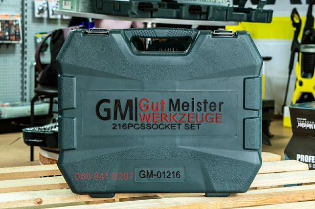 Набор инструментов  Mannesmann (Gut Meister) 216 од Набір інструментів