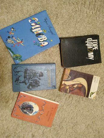 Продам книги класика