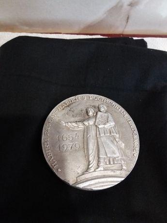 Настольная медаль 325 лет воссоединение Украины с Россией