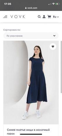 Сукня платье миди вовк vovk платье