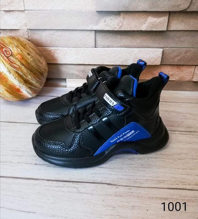 Теплые кроссовки Удобное - изображение 1