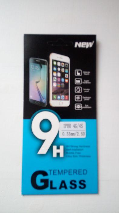 Nowe szkło hartowane do iPhone 4s Świniec - image 1
