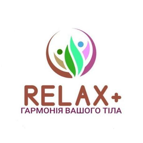 """Портативна масажно-реабілітаційна студія """"RELAX+"""""""