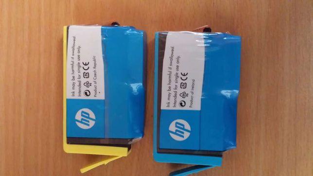 Kit de tinteiros novos para impressora HP Photosmart