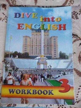 английского языка для 3 класса рабочая тетрадь