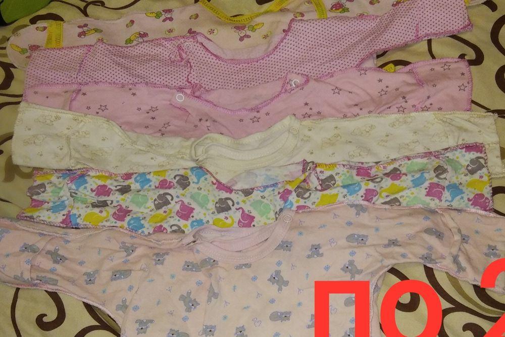 Распашонки детские Алчевск - изображение 1