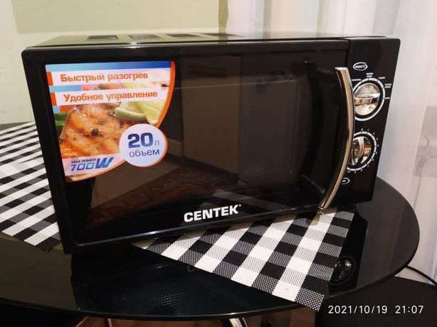Микроволновая печь Centek 3000 доставка в черте города бесплатно