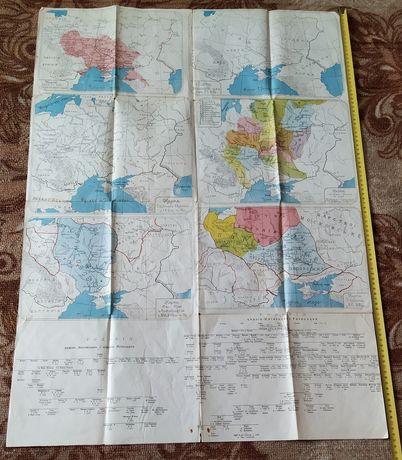 """Карта """"История Украины-Руси"""" М.Аркас"""