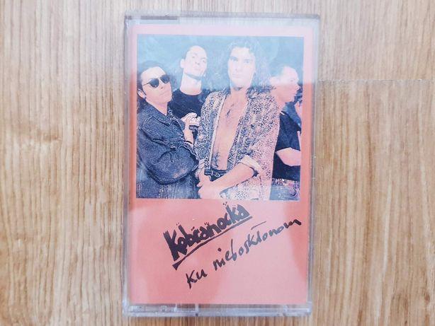 Kobranocka - Ku nieboskłonom, kaseta Izabelin Studio 05