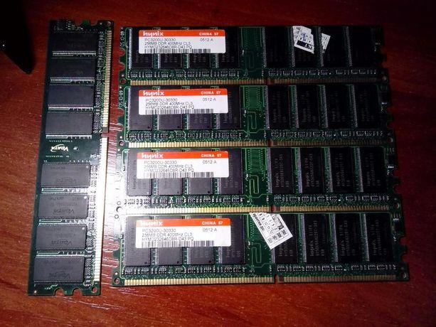 Модуль памяти 256MB DDR 400 MHz (PC-3200)