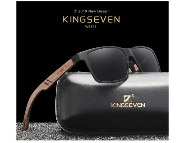 Поляризационные очки KINGSEVEN W-5507
