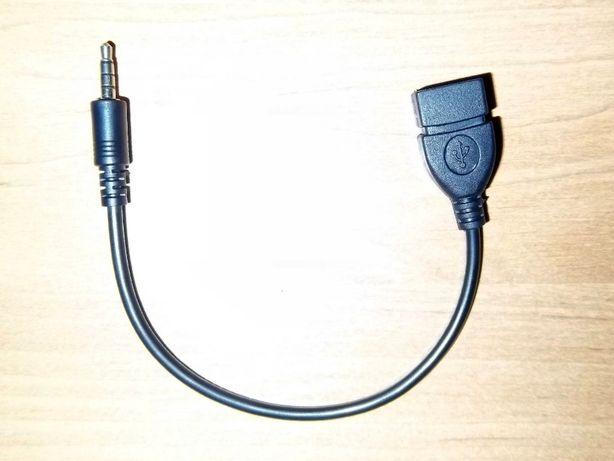 Кабель USB to Jack 3.5 (AUX)