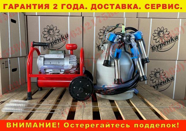 "Доильный аппарат сухой / ""Буренка-1 нержавейка 3000"" / Скидка 200 грн!"