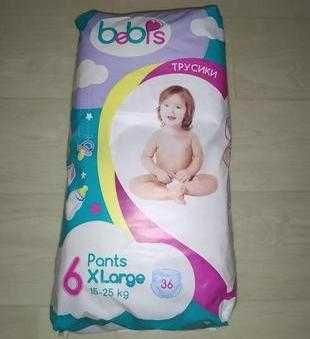 Подгузники-трусики (памперсы) bebis pants размер 6 - 65шт (Турция)