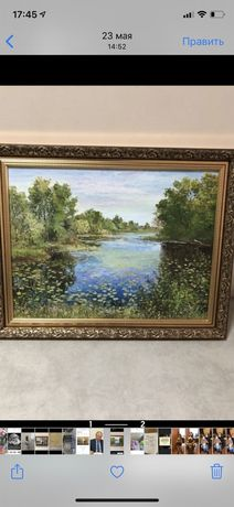 Продам картину ,масло, А.Седов «Озеро»