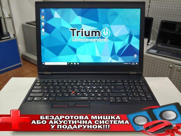 """Lenovo ThinkPad L560/15.6""""Full HD IPS/i5-6300U/8GB/SSD 240GB/Windows10"""