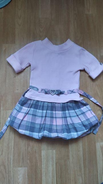 Платье платьице пляттячко Yongland с коротким рукавом