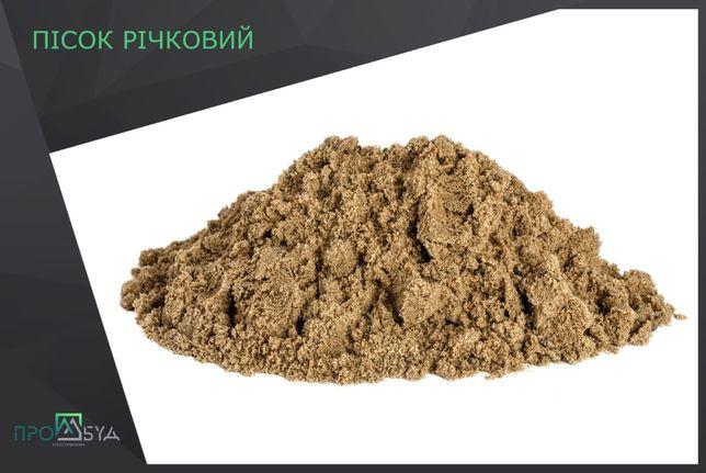 Щебень/Песок/Отсев/Граншлак/Цемент