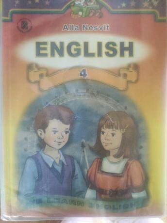 Алла Несвит, учебник английского языка для 4 класса