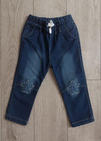 So Cute 92 nowe spodnie jeansowe jeansy